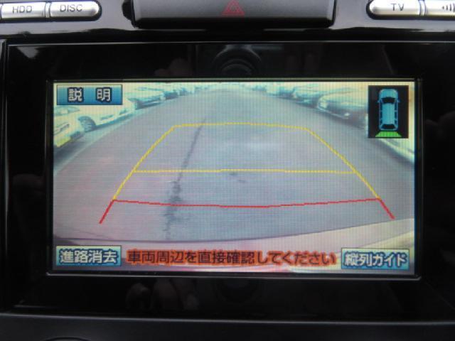 2WDクルージングパッケージ 12セグHDDナビBカメラHI(13枚目)