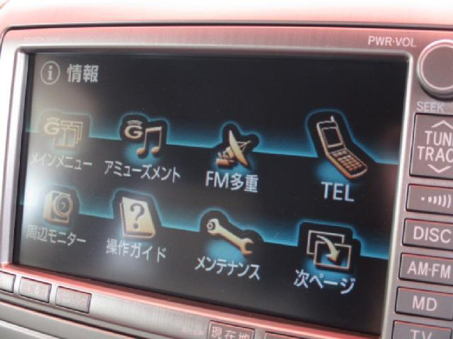 MX Lエディション HDDナビ前後カメラ左AドアHIDキー(12枚目)
