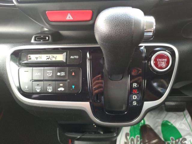 G・ターボLパッケージ 1オーナー禁煙車フリップDモニタ12セグMナビBカメ両Aドア(14枚目)