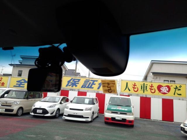 G・ターボLパッケージ 1オーナー禁煙車フリップDモニタ12セグMナビBカメ両Aドア(20枚目)