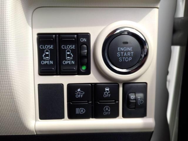 Xブラックアクセントリミテッド SAIII 届出済未使用車 両AドアLEDライト衝突軽減Bキーフリー(16枚目)