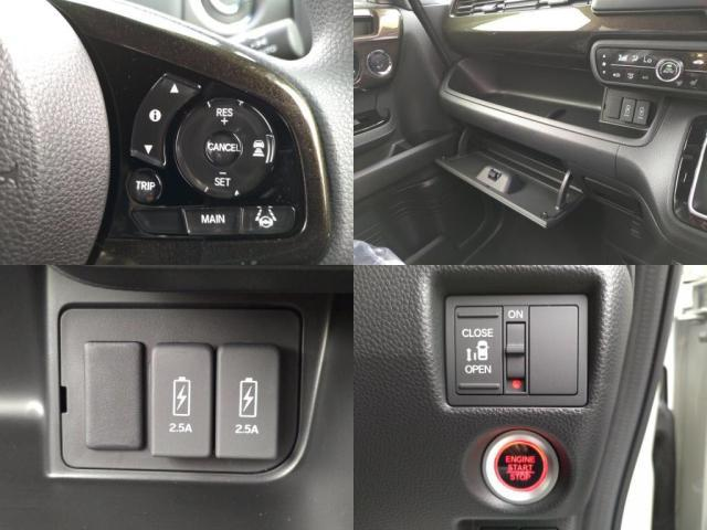 G・Lホンダセンシング 届出済未使用車 LEDライト左Aドア衝突軽減BキーフリETC(6枚目)