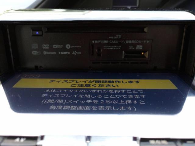 Si メモリ-ナビ フルセグTV バックカメラ 両側Pドア モデリ(15枚目)