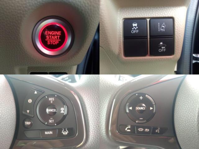 Gホンダセンシング 届出済未使用車 LEDライトETC衝突軽減Bキーフリー(6枚目)