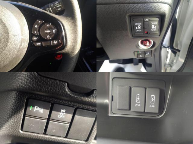 Lコーディネートスタイル 届出済未使用車 LEDライト両Aドア衝突軽減Bキーフリー(6枚目)
