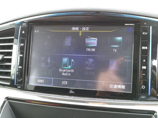 350ハイウェイスター メモリーナビ フルセグTV バックカメラ 両側オートスライド(19枚目)