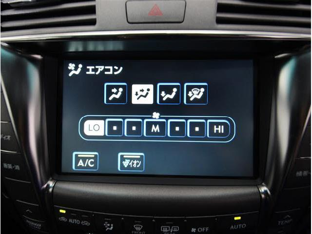 レクサス LS LS460 Iパッケージ フルセグ付HDDナビ 本革シート