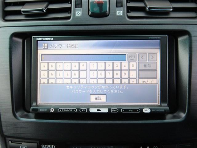 240F HDDナビ スマートキー HIDライト 記録簿(16枚目)