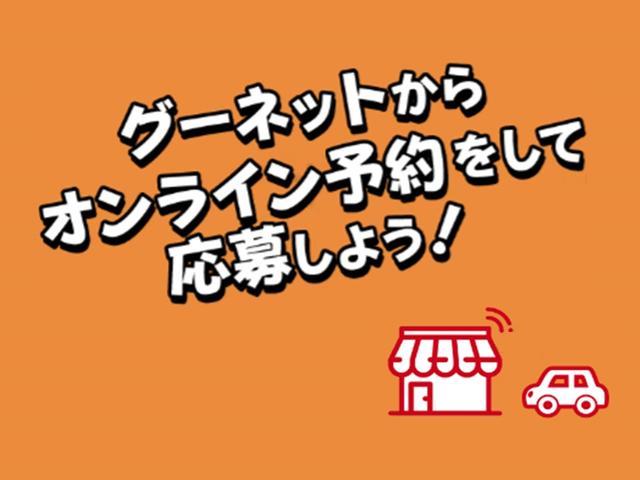 20M 社外DVDナビ キーレス ETC 保証書(3枚目)