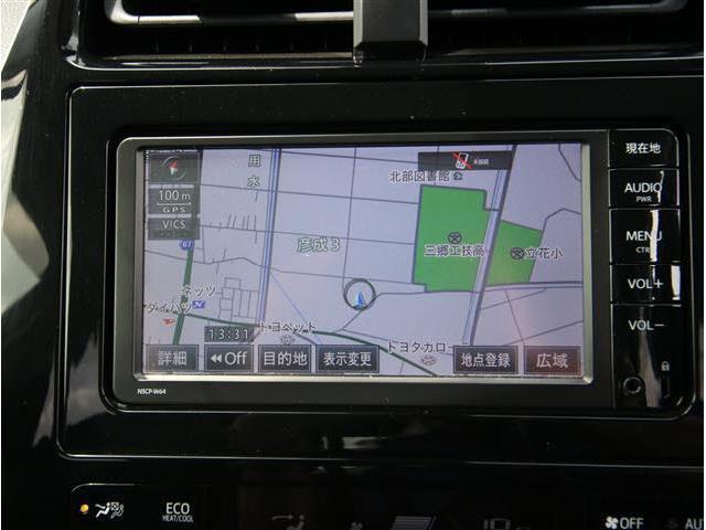 「トヨタ」「プリウス」「セダン」「埼玉県」の中古車17