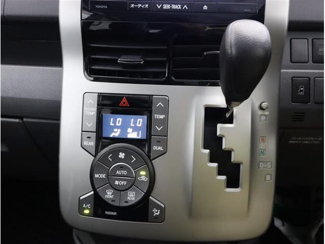 「トヨタ」「ヴォクシー」「ミニバン・ワンボックス」「埼玉県」の中古車23