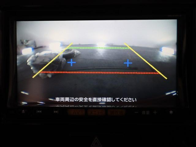 X フルセグメモリーナビ バックカメラ  スマートキー(19枚目)