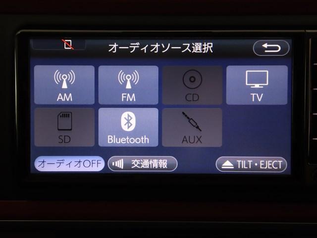 モーダ Gパッケージ 純正メモリ-ナビ ワンセグ LEDライト スマートキー バックカメラ ETC 追突軽減装置(18枚目)