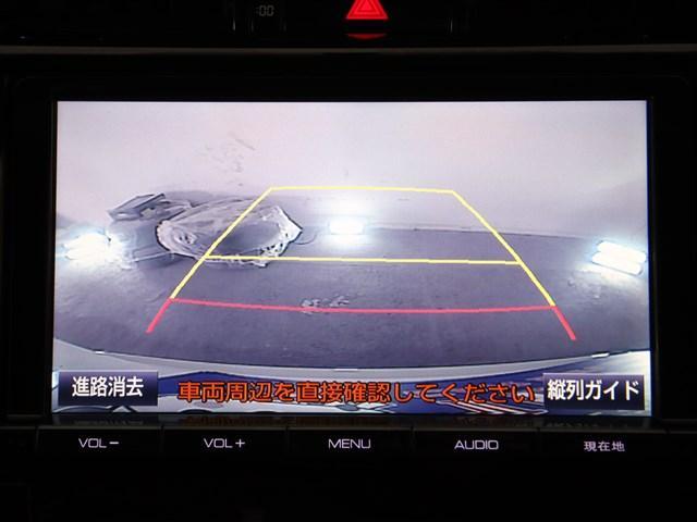 エレガンス フルセグ メモリーナビ バックカメラ LEDライト スマートキー ETC(18枚目)