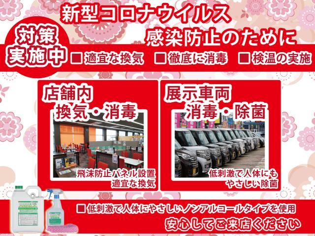 G ワンオーナー 禁煙車 スマートキー CDプレーヤー アイドリングストップ シートヒーター(29枚目)