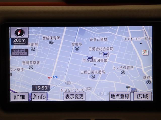 X メモリーナビ 片側電動スライド フルセグ バックカメラ ETC キーレスエントリー 記録簿(16枚目)
