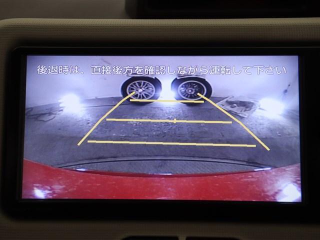X メモリーナビ 片側電動スライド フルセグ バックカメラ ETC キーレスエントリー 記録簿(17枚目)