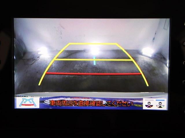 S フルセグ バックカメラ スマートキー プリクラッシュセーフティ LEDライト アルミホイール 記録簿(19枚目)