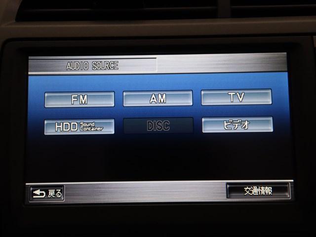 X HDDナビパッケージ HDDナビ DVD再生 ワンセグ バックカメラ ETC HIDヘッドライト キーレス ミュージックサーバー(19枚目)