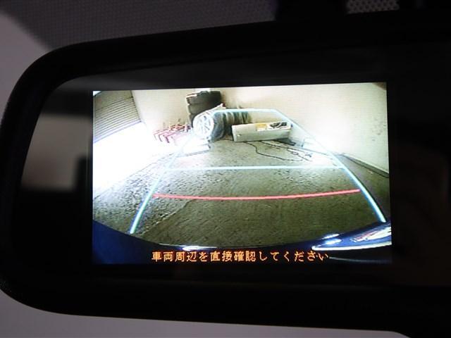 DX 10人乗り メモリーナビ 片側電動スライド ワンセグ ETC キーレス バックカメラ(20枚目)