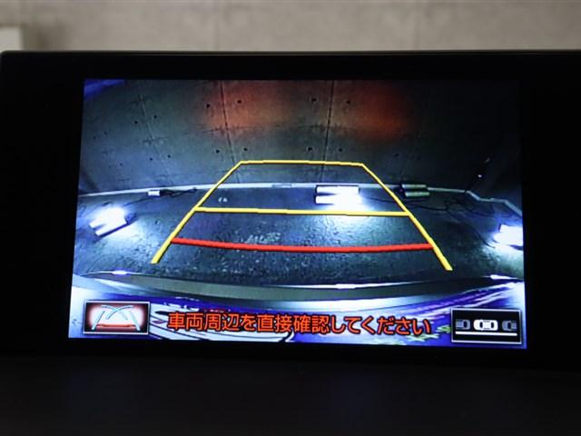 NX200t Fスポーツ メモリーナビ フルセグ バックカメラ スマートキー 本革シート 電動シート クリアランスソナー 記録簿(15枚目)