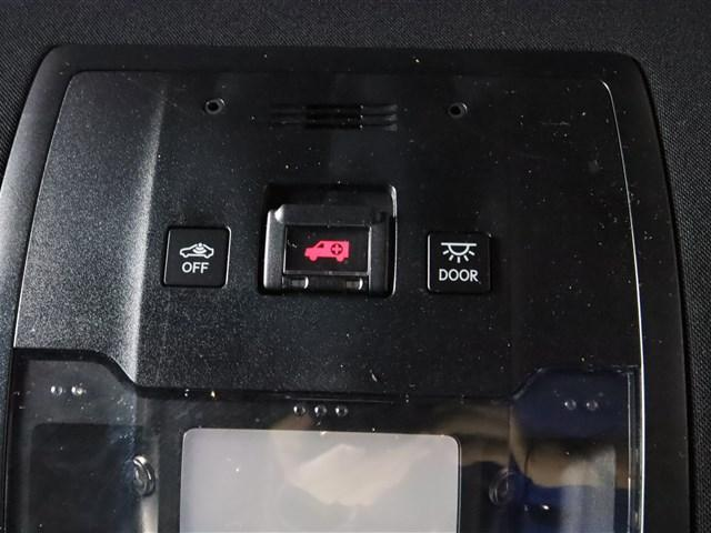 NX200t Fスポーツ メモリーナビ フルセグ バックカメラ スマートキー 本革シート 電動シート クリアランスソナー 記録簿(27枚目)
