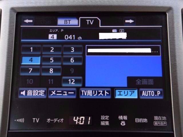 トヨタ クラウンハイブリッド ロイヤルサルーン 純正HDDナビ フルセグ バックカメラ
