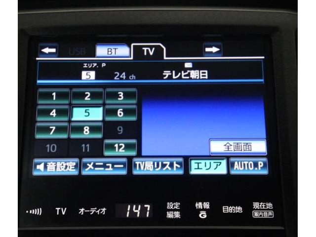 トヨタ クラウン アスリートS HDDナビフルセグBカメラLEDライトETC