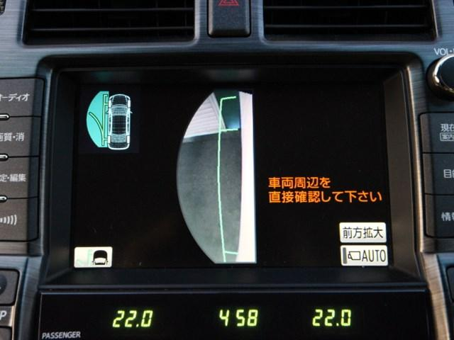トヨタ クラウン ロイヤルサルーン 純正HDDナビ フルセグ バックカメラ
