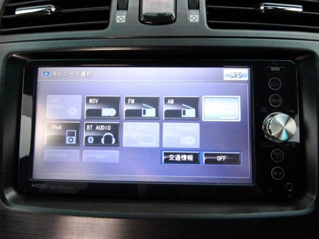 トヨタ マークXジオ 240G ブラックパールリミテッドHDDナビBカメラETC