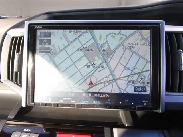 Z1オーナー フルセグ付HDDナビ 両側電動スライド HID(16枚目)