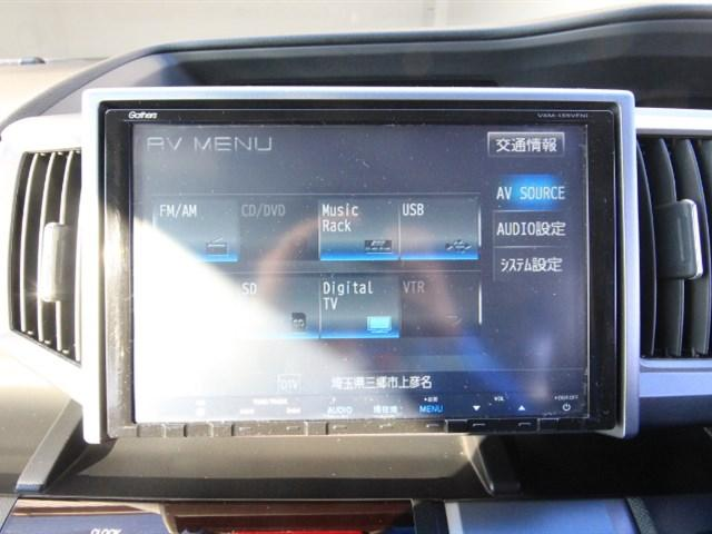 Z1オーナー フルセグ付HDDナビ 両側電動スライド HID(17枚目)