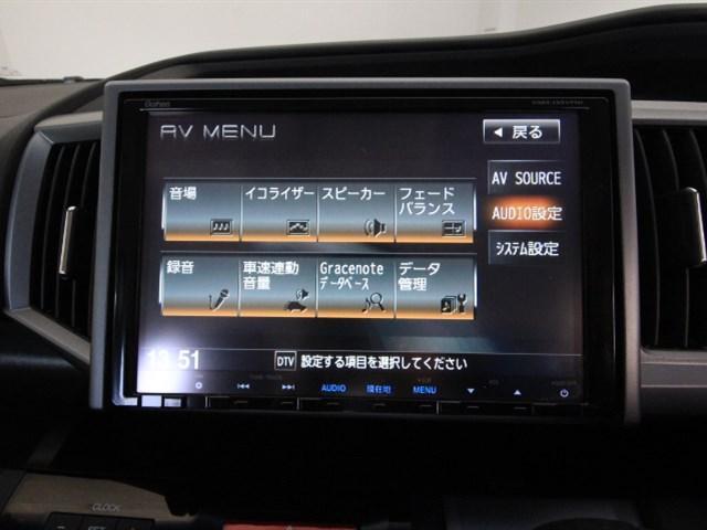 Z1オーナー フルセグ付HDDナビ 両側電動スライド HID(18枚目)