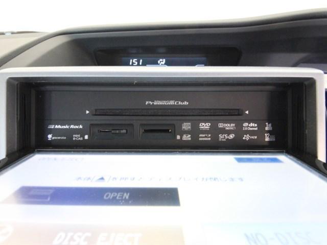 Z1オーナー フルセグ付HDDナビ 両側電動スライド HID(20枚目)