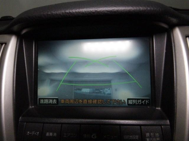 240G Lパッケージプライムセレクション 1オーナー(17枚目)