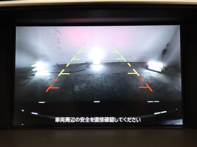 ベースグレード 純正ナビ フルセグ パワーシート バックカメラ キセノンライト ETC インテリジェントキー ドライブレコーダー(17枚目)