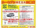 M メモリーナビ バックカメラ アイドリングストップ 記録簿(40枚目)