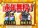 DX 10人乗り メモリーナビ 片側電動スライド ワンセグ ETC キーレス バックカメラ(30枚目)