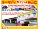 NX200t Fスポーツ メモリーナビ フルセグ バックカメラ スマートキー 本革シート 電動シート クリアランスソナー 記録簿(40枚目)