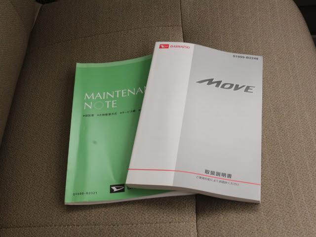 L SA スマートアシスト キーレス 純正CD 買取直販車両(20枚目)