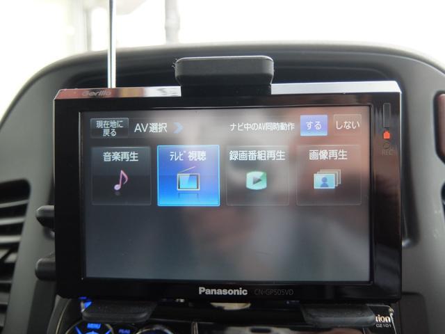 三菱 パジェロ ショート ZR 5速マニュアル 純正アルミ ETC 社外CD