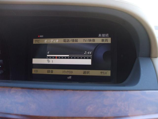 S63 AMGロング ブラウンレザー 19AW サンルーフ(10枚目)