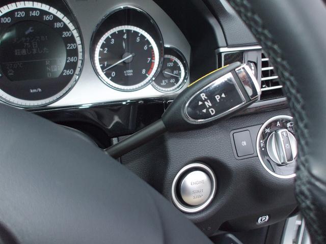 メルセデス・ベンツ M・ベンツ E350 アバンギャルド