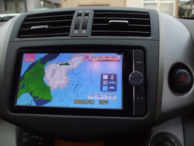 「トヨタ」「ヴァンガード」「SUV・クロカン」「東京都」の中古車10