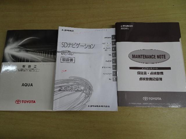 トヨタ アクア S ナビレディパッケージ メモリーナビ ETC 1オーナー