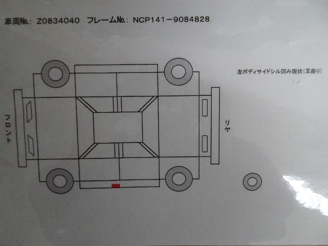 トヨタ スペイド Fワンオーナー車・スマートキー