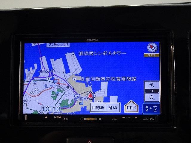 「日産」「モコ」「コンパクトカー」「神奈川県」の中古車6