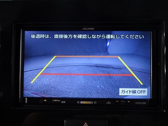 「日産」「モコ」「コンパクトカー」「神奈川県」の中古車7