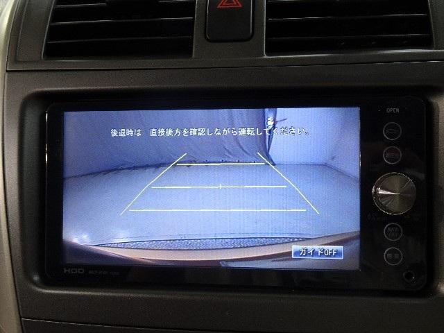 「トヨタ」「カローラフィールダー」「ステーションワゴン」「神奈川県」の中古車7