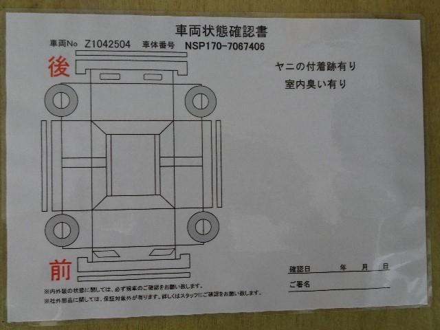 東急東横線/日吉駅または、JR/川崎駅か横須賀線/新川崎駅よりお電話下さればお迎えに参ります。044-599-1111まで♪